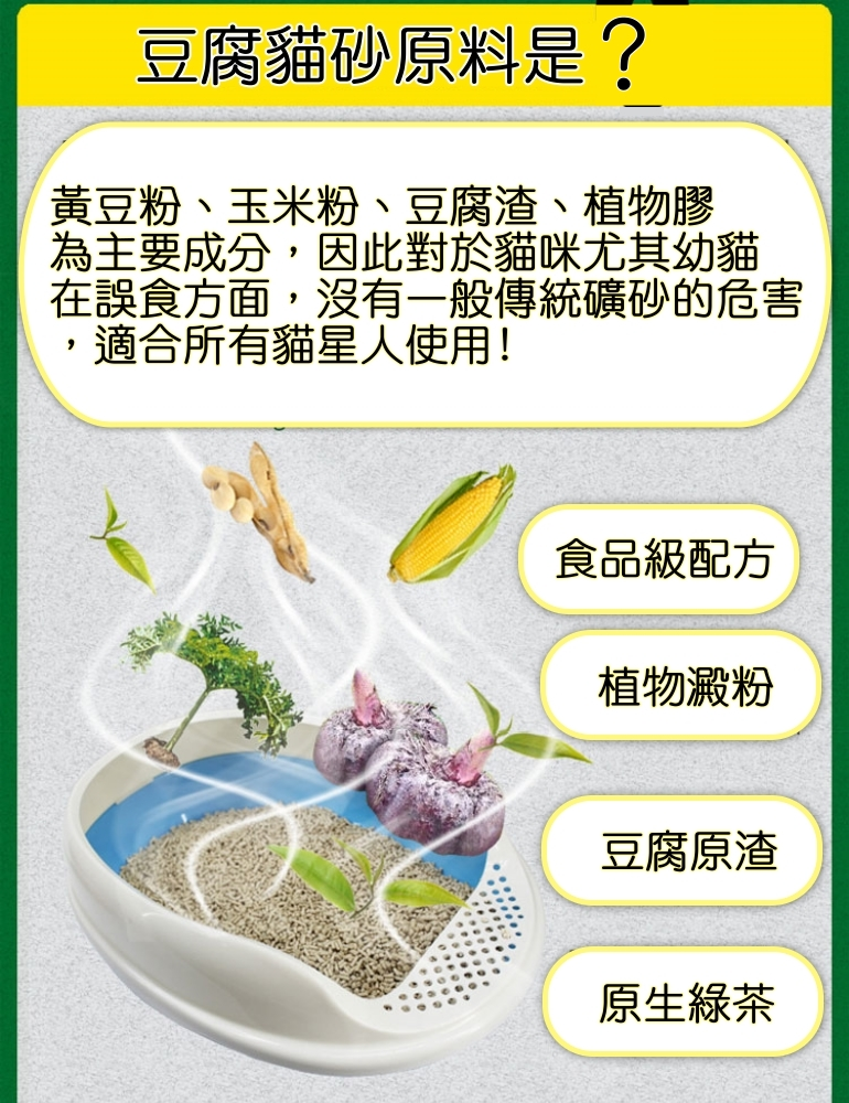 love cat 咖啡豆腐砂的圖片搜尋結果