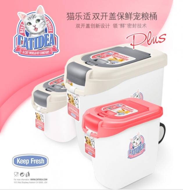 CATIDEA雙開型儲物桶系列 1