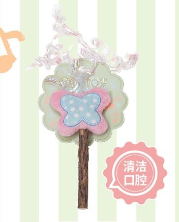 木天蓼棒棒糖(粉蝴蝶) 1