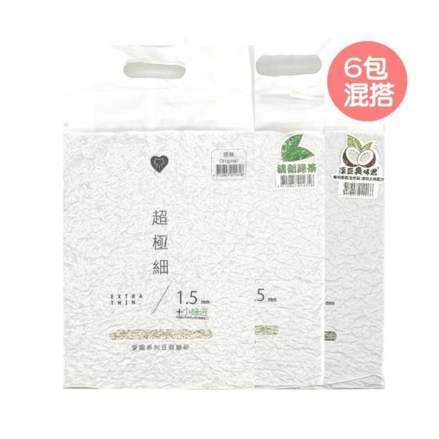 【免運】愛寵超極細豆腐砂真空包6L-混搭6包 1
