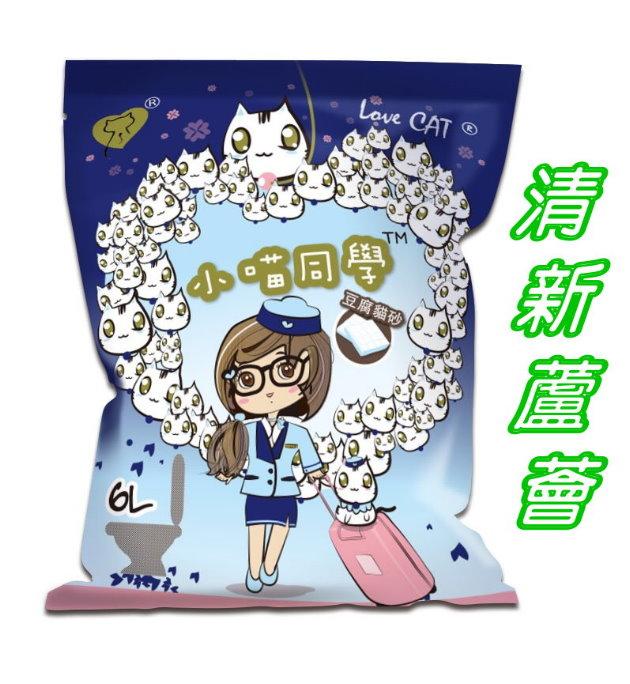 小喵同學豆腐砂6L 蘆薈 1